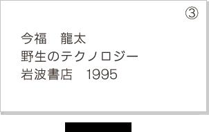 step4_info-card