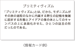 step6_info-card